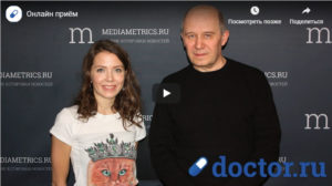 Интервью проф. Тонкова В.В. на радио Mediametrics Piter (23.11.2018)