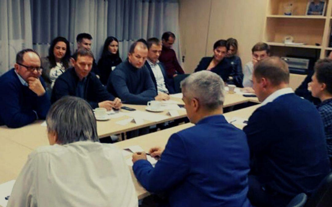 Открытая встреча российских и немецких бизнесменов и управленцев